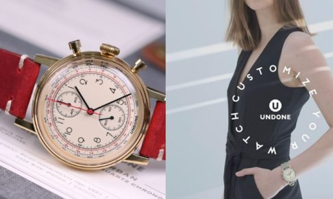 6ffba4184a UNDONE(アンダーン)腕時計レディース・女性向けカスタマイズデザイン集!サイズ感もチェック